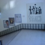 В университета по стълбището